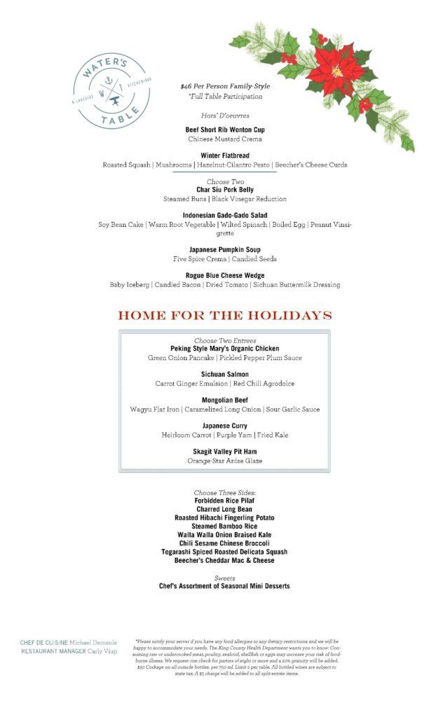 Water's Table Christmas Menu 12-25-17