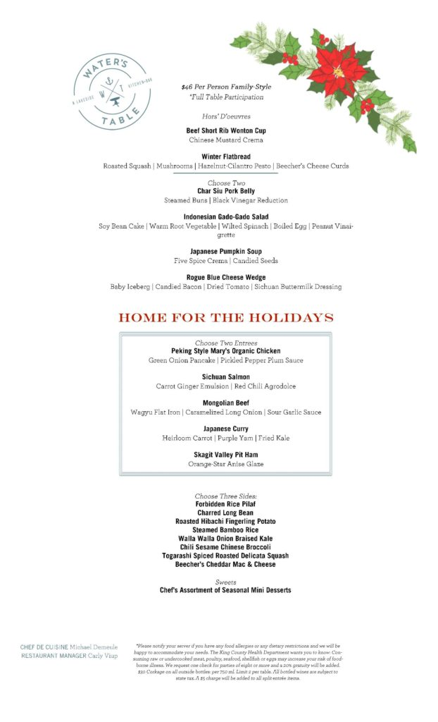 Water's Table Christmas Menu 12-25-17