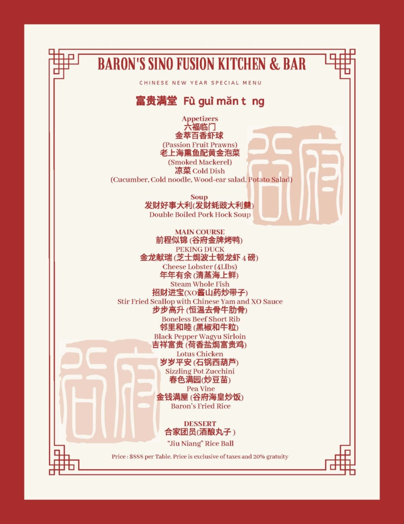 Red+and+Cream+Bordered+Chinese+Menu-2