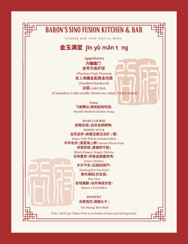 Red+and+Cream+Bordered+Chinese+Menu-3